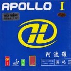 Goma Milky Way Apollo