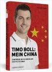 Libro Butterfly Timo Boll: Mein China