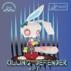 Goma der-materialspezialist Killing Defender Soft