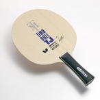 Madera Butterfly Timo Boll TJ ( XXS )