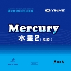 Goma Milky Way Mercury II Soft
