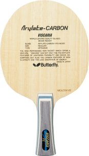 Madera Butterfly Viscaria
